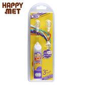 【虎兒寶】HAPPY MET兒童語音電動牙刷(附替換刷頭X1) - 紫精靈款