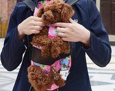 貓咪便攜後背包胸前包寵物外出背包【不二雜貨】