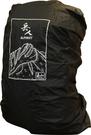 岳人 Alpinist 百岳系列背包套-玉山 S 30-45L
