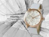 【時間道】mono 曼諾 時尚簡約防刮鏡面三眼腕錶 / 白面玫瑰金殼白皮帶(5028-456)免運費