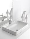 【麗室衛浴】美國KOHLER活動促銷 Forefront系列 單孔檯上盆白 K-2660X-1-0