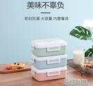 可加熱飯盒微波爐專用上班族便當盒分格隔型學生塑料餐盒套裝帶蓋 簡而美