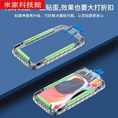熒幕保護貼 GK小米10pro鋼化膜小米10至尊紀念版手機膜十全膠uv膜曲屏全屏覆蓋無黑邊玻璃 米家