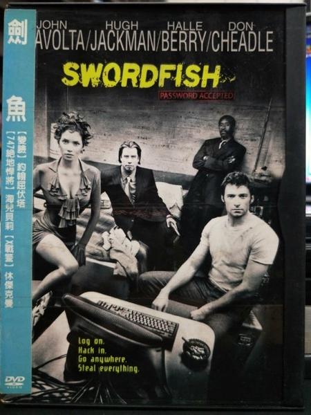 挖寶二手片-U02-017-正版DVD-電影【劍魚】-(直購價) 約翰屈伏塔 休傑克曼 荷莉貝瑞 唐奇鐸 凡尼瓊