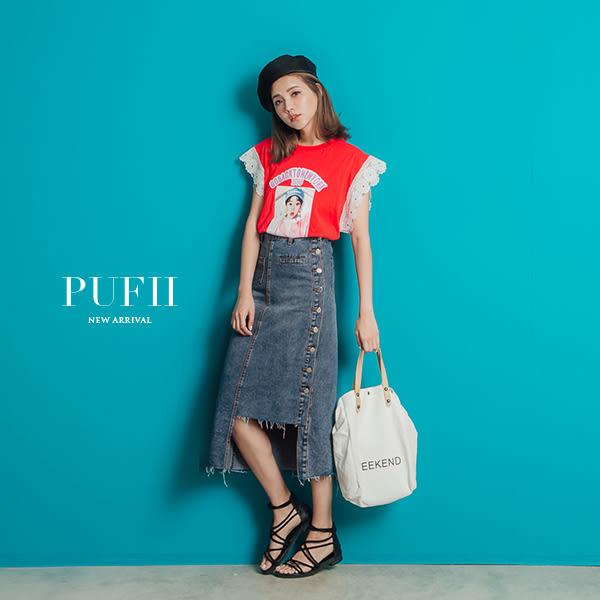 (現貨-S.L)PUFII-牛仔裙 兩穿式不對稱下擺鬚邊排釦丹寧牛仔長裙-0517 現+預 夏【CP14653】