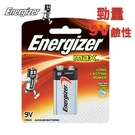 Energizer 勁量 9V 鹼性電池 144顆入 /箱
