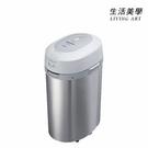 國際牌 PANASONIC【MS-N53XD】廚餘處理機 溫風乾燥 除菌 有機肥料 廚餘桶 MS-N53後繼 2020年式