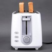 宇美樂迷你多士爐烤面包機2片 小型家用早餐機方包烘烤自動吐司機  CY潮流
