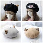 親子帽子原創可愛立體豹紋貓耳朵貝雷帽女士羊毛帽 兒童畫家帽子 草莓妞妞
