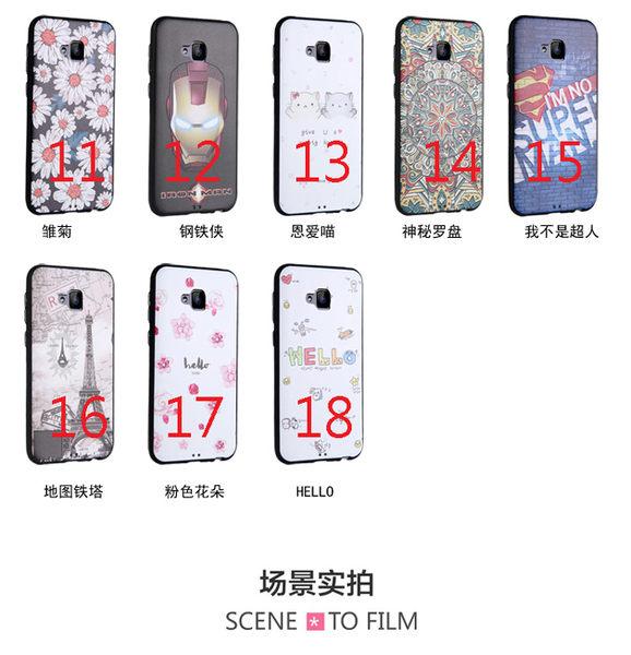 88柑仔店~華碩4手機套 zenfone Zd552KL保護套 Selfie手機殼磨砂軟殼硅膠套
