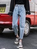 牛仔褲女秋裝2020破洞拖地闊腿寬鬆顯瘦胖MM大碼九分褲潮 米娜小鋪