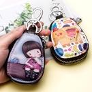 通用車鑰匙包女小巧收納韓國簡約可愛大容量迷你鎖匙包套家用卡通  伊蘿