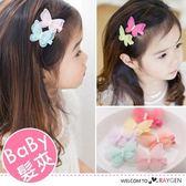 韓版氣質女童珍珠紗質蝴蝶髮夾 髮飾