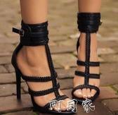 時裝秀歐美明星款春夏涼鞋羅馬編織超高跟鞋恨天高有40碼 盯目家