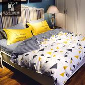 床品套件1.8m床上用品被套床單DSHY