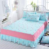床罩床裙席夢思韓式床罩 床套單件 床蓋床單床笠1.81.51.2米 【全館85折最後兩天】