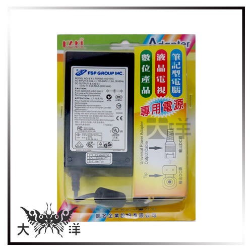 ◤大洋國際電子◢ KAMI凱名 電源供電器 變壓器 DC12V 5A 筆電專用 AECR APPLE ASUS DELL FSP060-1AD101C