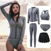 韓國 情侶潛水服女水母潛水衣 防曬浮潛長袖分體套裝沖浪游泳衣 新年特惠