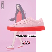 adidas 休閒鞋 SLEEK W 粉紅 紅 果凍底 膠底設計 金標 女鞋 運動鞋【ACS】 BD7475