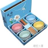碗单个饭碗筷套装餐具礼品碗套碗套装礼盒装陶瓷碗碟套装碗家用QM『櫻花小屋』