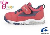 Moonstar 月星 Carrot童鞋 2E寬楦 包覆 止滑 透氣運動鞋G9691#紅◆OSOME奧森鞋業