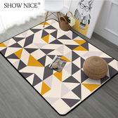 簡約現代北歐幾何地毯客廳茶幾臥室房間沙髮滿鋪家用長方形床邊毯    遇見生活