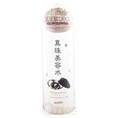 ALOVIVI 珍珠美容水 500mL【庫奇小舖】