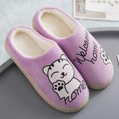 室內棉拖鞋冬季女厚底拖鞋可愛室內居家居情侶棉鞋韓版保暖防滑月子鞋