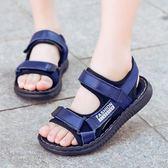 男童涼鞋夏季新款正韓中大童軟底防滑男生皮質兒童沙灘鞋