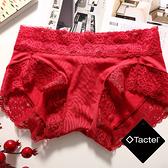 女性低腰蕾絲內褲 Tactel纖維 性感貼身現貨 台灣製造 No.2765-席艾妮SHIANEY