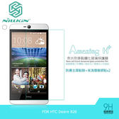 摩比小兔NILLKIN HTC Desire 826 Amazing H 防爆鋼化玻璃貼有