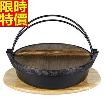鑄鐵鍋-燉菜煲湯燜飯煎餅多用雙柄手工打磨平底鍋66f28【時尚巴黎】