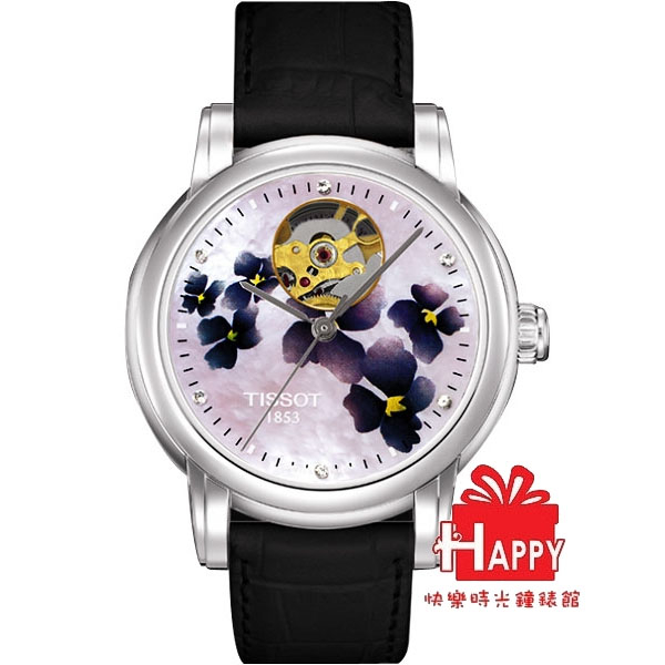 ◆TISSOT◆ Lady Heart 心動鏤空機械腕錶 T050.207.16.106.00