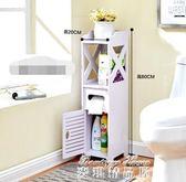 浴室衛生間儲物柜落地防水廁所洗手間置物架馬桶收納邊柜衛浴柜子igo  麥琪精品屋