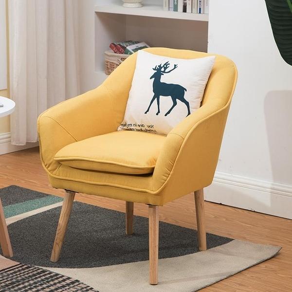 現代簡約懶人沙發小戶型單人臥室北歐迷你陽台休閒椅子網紅女孩