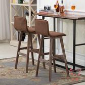 吧台椅子實木現代簡約高腳凳家用復古酒吧椅創意個性前台椅巴台椅XW(一件免運)