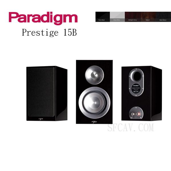 【勝豐群竹北音響】預購 Paradigm Prestige 15B 書架型喇叭 M-CH / PB / GW