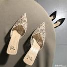 包頭水鉆半拖鞋女夏季新ins網紗中跟鞋女細跟外穿涼拖~V字口 蘇菲小店