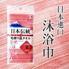日本進口!TATSUNE傳統沐浴巾-單入(紅)[87470] 身體清潔/去角質
