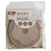 咖啡色漂浮雙層內衣袋(18x15cm)【愛買】