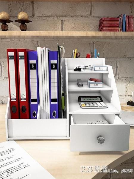 雙格帶抽屜多層組合文件架桌面收納盒置物架 【快速出貨】