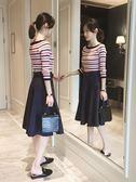 2018秋裝新款正韓成熟顯瘦條紋針織上衣時尚套裝女半身裙兩件套潮