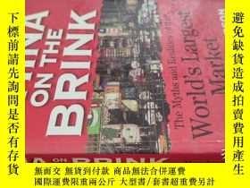 二手書博民逛書店【英文原版】China罕見On The Brink( 如圖)Y25633 Callum Henderson M