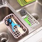 置物籃 水槽架 置物架 掛籃 收納架 掛架 收納籃 肥皂架 廚房 可懸掛 雙吸盤瀝水籃【Z014】慢思行