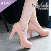 大尺碼女鞋-凱莉密碼-氣質腳背帶瑪莉珍防水台粗跟高跟鞋10.5cm(41-47)【HL2-7】粉紅
