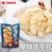 韓國 ORION 好麗友 厚切洋芋片 60g【庫奇小舖】
