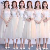 【優選】伴娘伴娘禮服中長款姐妹團顯瘦閨蜜裝姐妹裙