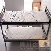 1.2米學生上下鋪單人加厚0.9宿舍1.5m床軟硬兩用榻榻米1.8m床墊子 晴川生活館 NMS