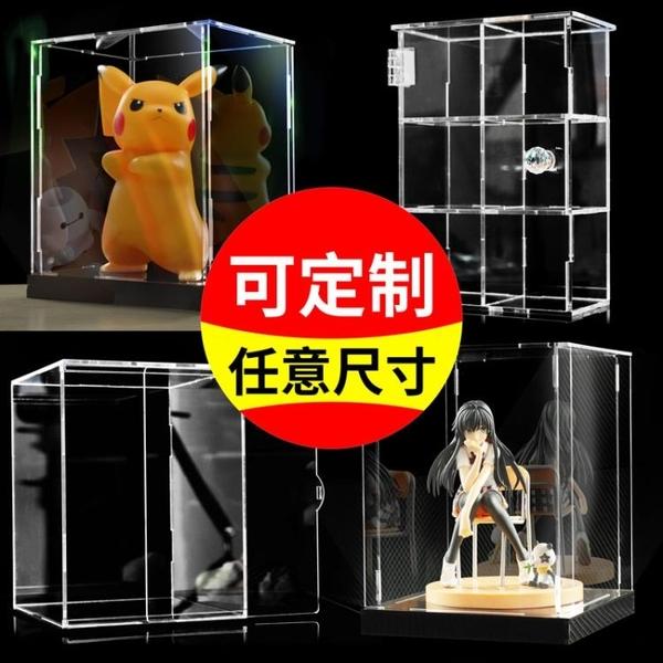 盲盒壓克力展示盒子定制高透明