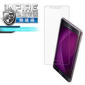 iNPIRE HUAWEI Mate 9 Pro 極薄 9H PET 保護貼 螢幕膜 2.5D導角 螢幕保護貼